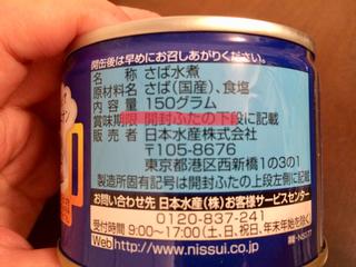 6D18BFDD-9E6C-4A04-8BDE-14070B56AE65.jpg